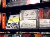20090627_マイケルジャクソン_追悼コーナー_スーパースター_DSC02005