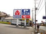 20090329_千葉市花見川区_ヤマダ電機テックランド幕張店_DSC08719