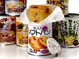 20081218_パンの缶詰_パンアキモト_012