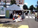 20090607_習志野市_千葉工業大学_文化の祭典_1121_DSC00350