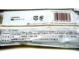 20090203_節分_恵方巻_東北東_菓子_2337_DSC01159