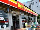20090510_ふなばし三番瀬海浜公園_潮干狩り_1142_DSC06504