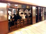 20090522_ららぽーとTOKYO-BAY_とんこつらぁ麺 チャブトン_162