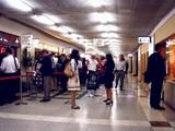20090617_JR東海_JR東京駅_東京ラーメンストリート_2040_DSC01138
