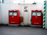 20071130_東京新宿区_新宿南口_2つの郵便ポスト_0838_DSC07714