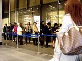 20090417_JR東京駅_大丸東京_ねんりん家大丸東京店_1842_DSC02733