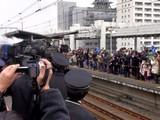 20090211_JR京葉線_千葉みなと駅_SL_C57-180_1201_DSC03640T