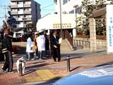 20090112_船橋市市民文化ホール_成人式_0931_DSC09547