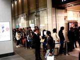 20090417_JR東京駅_大丸東京_ねんりん家大丸東京店_1842_DSC02728