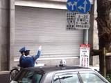 20090322_東京都八重洲_東京マラソン大会_準備_0827_DSC07090