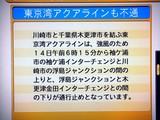 20090314_首都圏_春の嵐_JR京葉線_0825_DSC05893