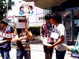 20090607_習志野市_千葉工業大学_文化の祭典_1144_DSC00429