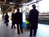 20090106_JR東日本_首都圏禁煙_喫煙所廃止_0937_DSC08255