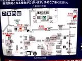 20090304_JR東京駅_寝台特急はやぶさ_富士_駅弁_2208_DSC05002