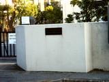 20080113-市川市鬼高・千葉県地方裁判所・裁判員制度-1523-DSC04384