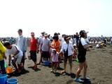 20090510_ふなばし三番瀬海浜公園_潮干狩り_1041_DSC06259