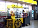 20090928_JR京葉線_南船橋駅_西通りプリン_2112_DSC08527