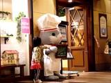 20091122_ららぽーと_シルバニア森のキッチン_1631_DSC08755