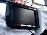 20091129_船橋_タクシー広告_アイビジョン_eyeVision_1041_DSC09874