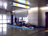20091101_京成船橋駅_京成船橋_京成トラベル_1218_DSC04970