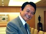 20090830_総理大臣_麻生太郎_030
