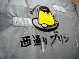 20091008_JR京葉線_南船橋駅_西通りプリン_0717_DSC00075