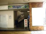 20090613_JR船橋駅_船橋ショッピングセンター閉店_1151_DSC00830