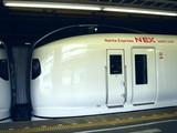 20090717_JR東日本_成田エクスプレス_E259系_1004_DSC04265