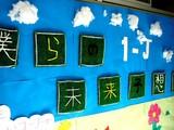 20090913_千葉市_渋谷教育学園幕張中高校_槐祭_1237_DSC05984
