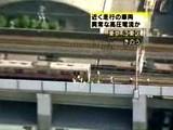20090730_鉄道_JR東日本_JR京葉線_火災_変電所_032