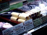 20091109_JR南船橋_こはぎや本舗根津茶茶_2034_DSC06251