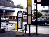 20091112_東京_有楽町_深夜バス_乗り場_0939_DSC06660