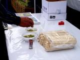 20091108_船橋市農水産祭_船橋中央卸売場_1000_DSC05891