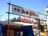 20090920_習志野市大久保_誉田八幡神社祭禮_1102_DSC07609