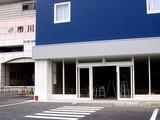 20091017_市川市_JR市川塩浜駅_南口_CVS_ホテル_1234_DSC02252T