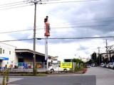20080920_習志野市茜浜1_やつや幕張ロジスティックセンター_DSC00552