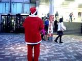 20091128_クリスマス_イルミネーション_Xmas_1629_DSC09664