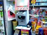 20091117_JR東日本_KIOSK_キオスク_セルフレジ_スイカ_0926_DSC07452