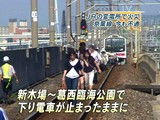 20090730_鉄道_JR京葉線_火災事故_022
