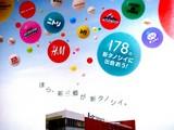 20090919_埼玉県_ららシティ_ららぽーと新三郷_0932_DSC07058
