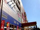 20091011_習志野市芝園1_島忠ホームズ_オープン_1003_DSC01024