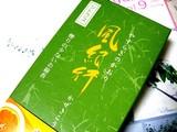 20090810_お盆_お盆用品_線香_070