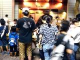 20090829_千葉市_幕張ベイタウン夏まつり_1843_DSC02932