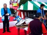 20091108_船橋市農水産祭_船橋中央卸売場_0953_DSC05868