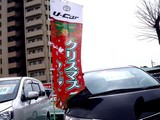 20091205_クリスマス_イルミネーション_Xmas_1132_DSC00644