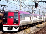 20080401_JR東日本_成田エクスプレス_020