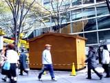 20091209_東京国際フォーラム_スロラスブール_0900_DSC01232