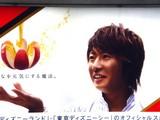 20091024_東京ディズニーシー_嵐プレミアムナイト_1440_DSC03777