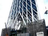 20091128_東京都墨田区_東京スカイツリー_1516_DSC09397