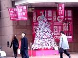 20091112_クリスマス_イルミネーション_Xmas_0930_DSC06634